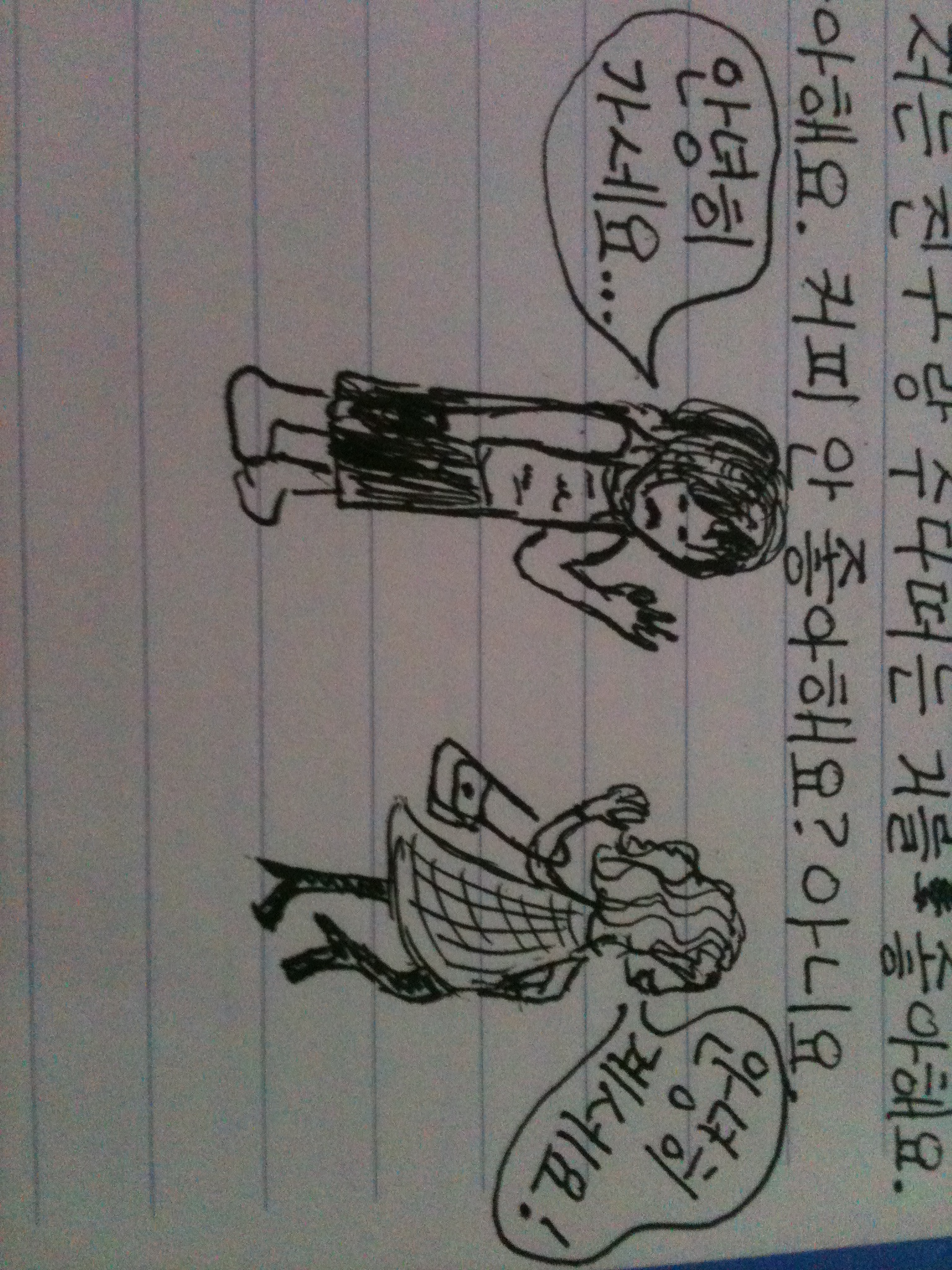 Korean greetings farewells i have the best drawing skills you know kristyandbryce Choice Image