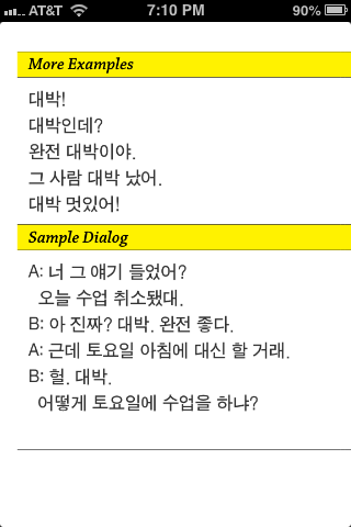 Slang expressions in korean talk to me in korean review slang expressions screenshot m4hsunfo