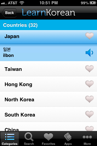 Learn Korean app tap