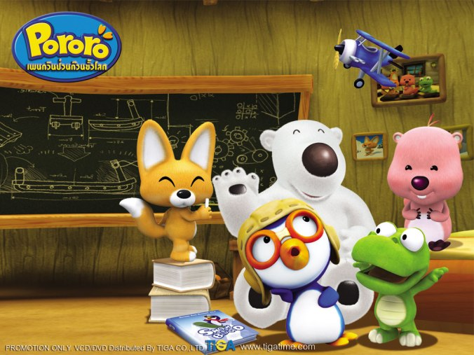Pororo and Friends courtesy of http://ayiekpunya.wordpress.com/pororo-wallpaper/