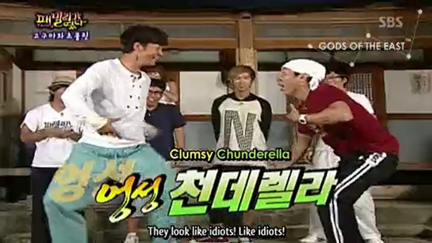 Chunderella choom choom chooming...clumsily.