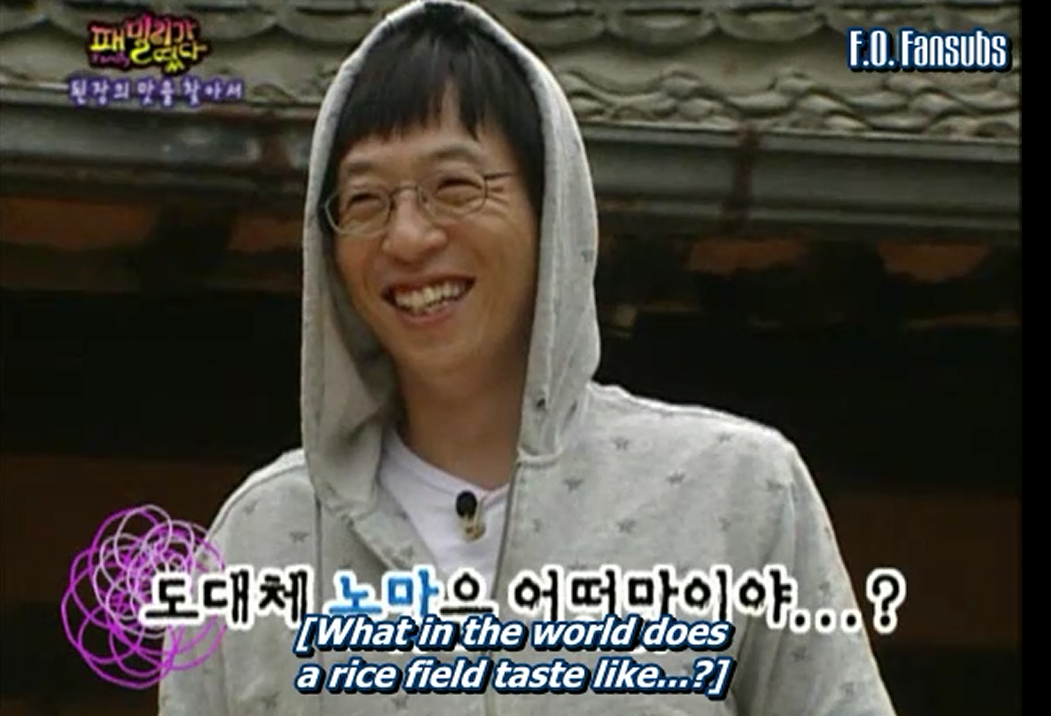 Yoo Jae Suk, the Nation's MC, endures a lot of burdensome moments for the sake of the audience's laughs...and because he's a really, really nice person in real life.