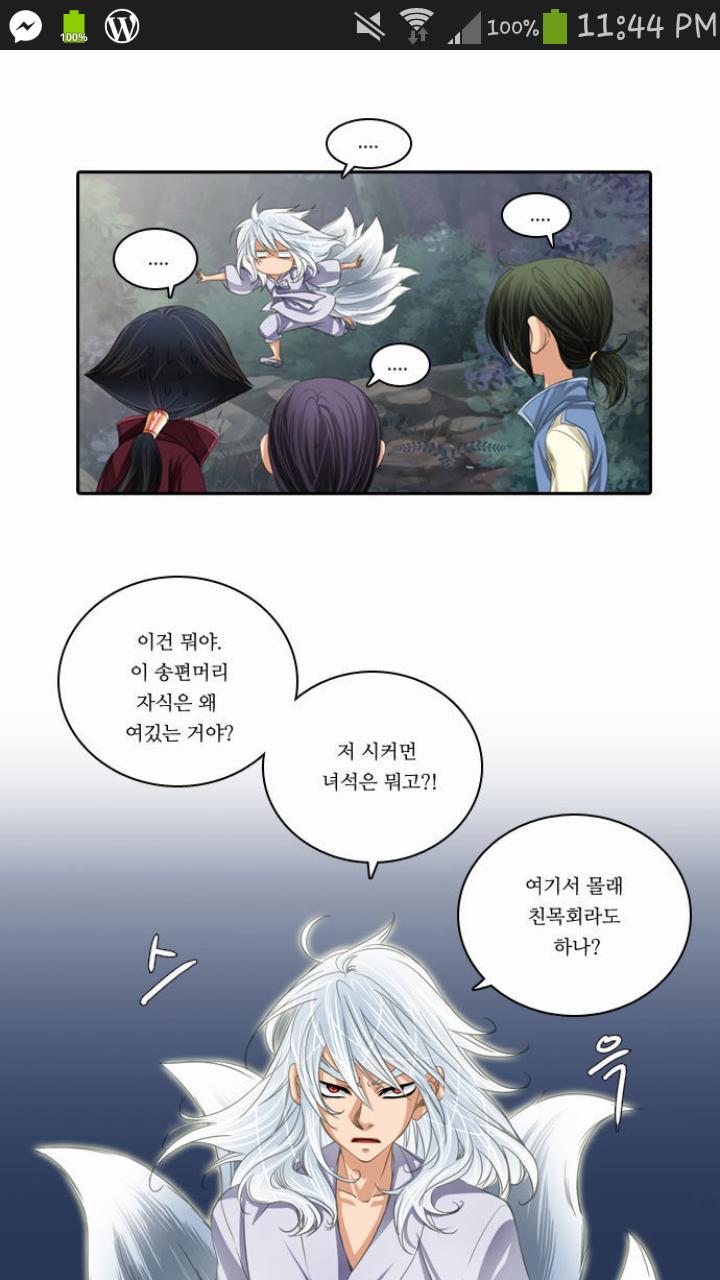 cheonnyeon 2