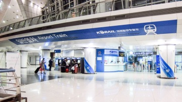 arex_airport_railroad_commuter_line_entrance_at_incheon_international_airport