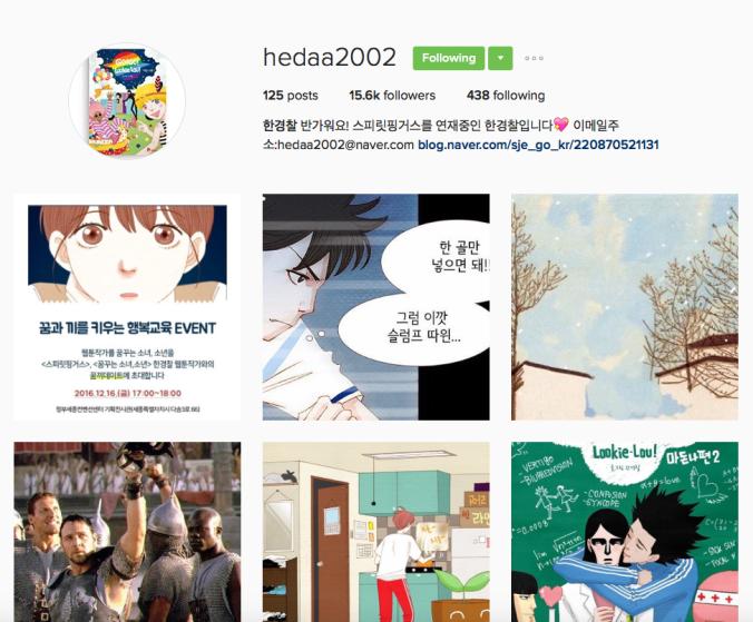 https://www.instagram.com/hedaa2002/